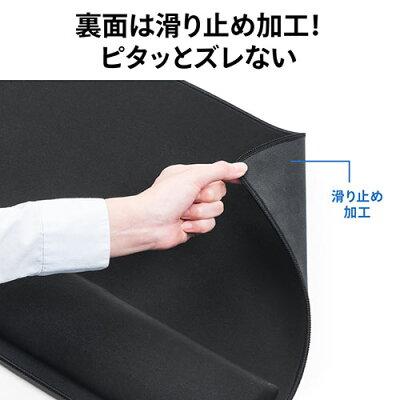超大型リストレスト付きマウスパッド 光学式レーザー式ブルーLED式 マウスパット200-MPD022