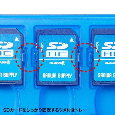 サンワサプライ SDカードケース 収納・クリアブルー FC-MMC26CBL