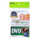 SANWA SUPPLY DVD-TN3-03C