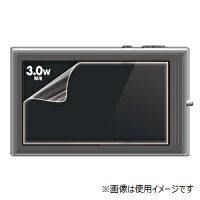 液晶保護フィルム(3.0型ワイド)