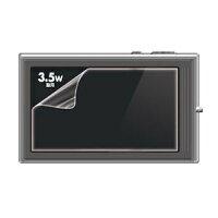 液晶保護光沢フィルム(3.5型ワイド)