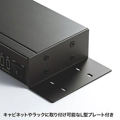 サンワサプライ SANWA SUPPLY USB充電器 20ポート・合計20A ACA-IP64