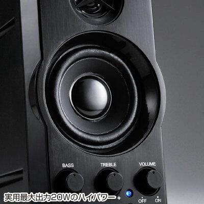 サンワサプライ マルチメディアスピーカー MM-SPL6BK(1台)