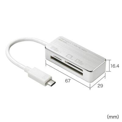 SANWA SUPPLY カードリーダー ADR-3TCML36S