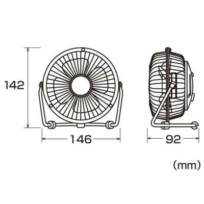 サンワサプライ USB扇風機 USB-TOY64N