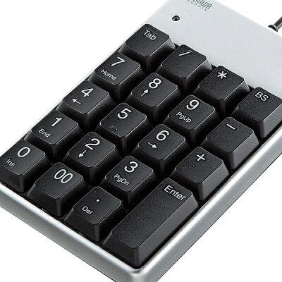 USB2.0ハブ付テンキー シルバー NT-17UH2PKN(1コ入)