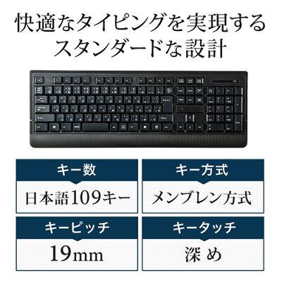 ワイヤレスキーボード ブラック メンブレンキー 電池寿命(約400時間) Wii・PS4対応 ナノレシーバー(400-SKB050)