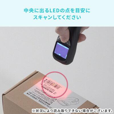 サンワサプライ Bluetooth バーコードリーダー 400-BCR005