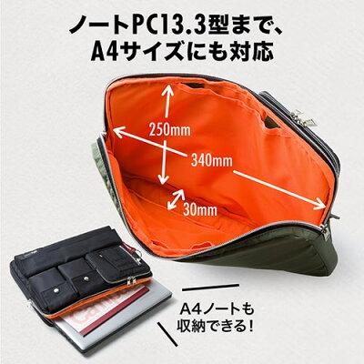 ノートパソ スリーブ 13.3インチ アルファインダストリーズ A4収納 撥水加工  キャリ イン バレンタインチョコ以