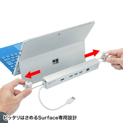 SANWA SUPPLY Surface用LANポート付きハブUSB-3HSS3S
