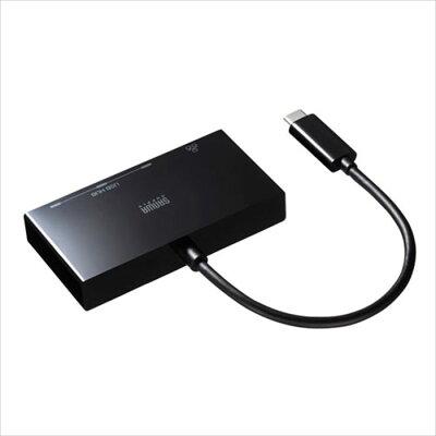 SANWA SUPPLY ギガビットLANアダプタ USB Type-Cハブ付き USB-3TCH19ABK