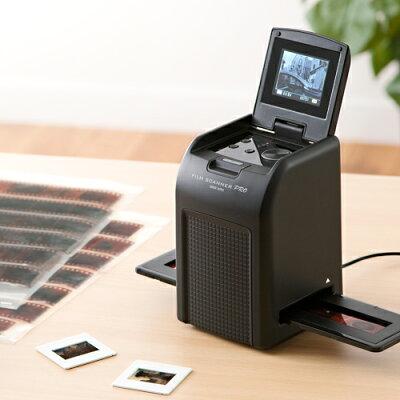 フィルムスキャナー ネガスキャナーモニタ付 (400-SCN024)