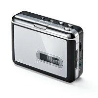 カセットテープ microSD変換プレーヤー(カセットテープデジタル化・MP3変換) (400-MEDI013)