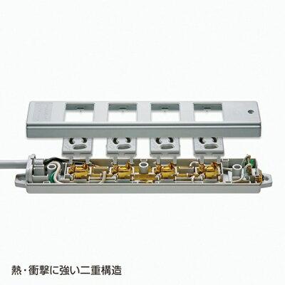 サンワサプライ 工事物件タップ 緑 TAP-K4-3G