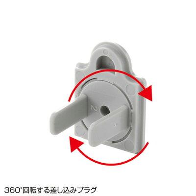 サンワサプライ コンセントマルチキャップ グレー TAP-CAPMULTGY(5コ入)