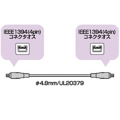 サンワサプライ IEEE1394ケーブル 1m ブラック KE-13DV-1BK