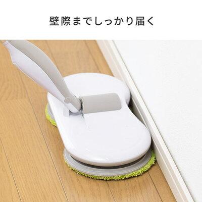 電動モップ EZ2-CD050