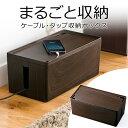 サンワダイレクト ケーブルボックス iPhone スマートフォン 設置 ケーブル収納ボックス ダークブラウン 200-CB001DBRN