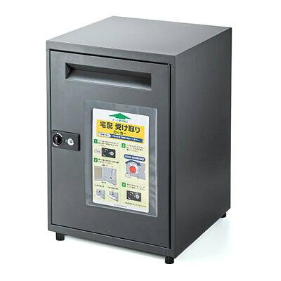 宅配ボックス ロッカータイプ 300-DLBOX016