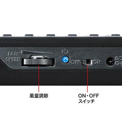 サンワサプライ ノート用クーラーパッド TK-CLN21U