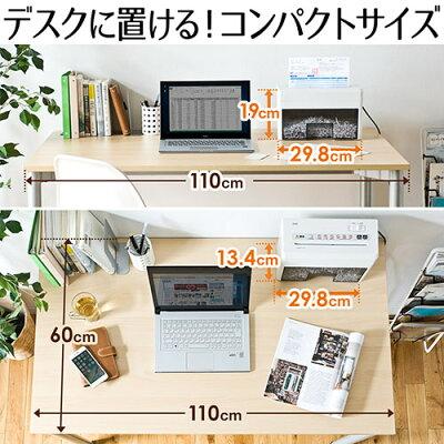 小型電動シュレッダー 家庭用 マイクロクロスカット A4 2枚細断 静音 連続使用8分 卓上 シュレッター400-PSD025品