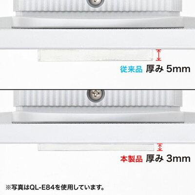 サンワサプライ 透明耐震ゴムG-BLOXゲル  200mm角1枚入り QL-E86
