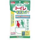 緊急時のトイレ プルプル1000(2コ入)