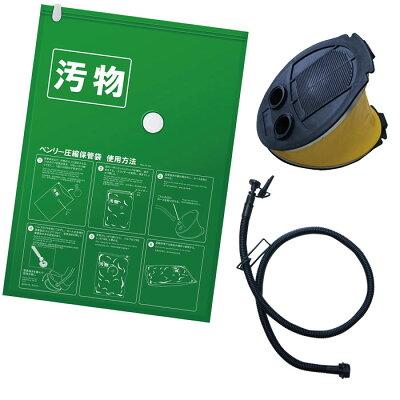 汚物圧縮保管袋セット 空気抜き付 5MX-6P(1セット)