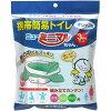 携帯簡易トイレ ニューミニマルちゃん(3回分)