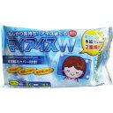 マイアイスW WMI-900(1コ入)