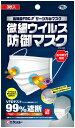 高機能FSC.F サージカルマスク 微細ウイルス防御マスク(3枚入)
