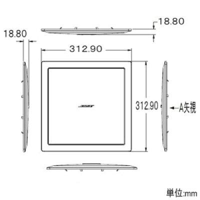 BOSE ボーズ 角型スピーカーグリル DS-SG DSSG