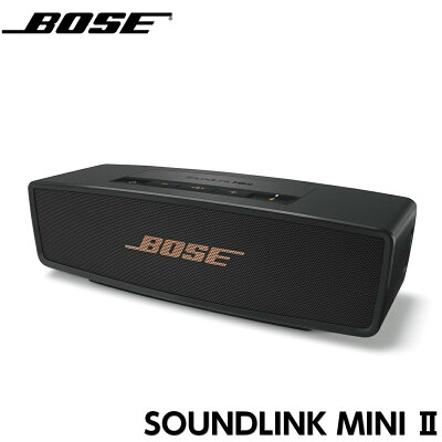 BOSE SOUNDLINK MINI BT SP 2 BLCP Bluetoothスピーカー