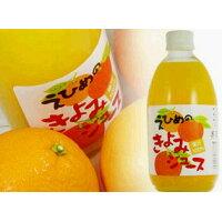 伯方果汁 清見タンゴールジュース 500ml