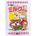 岩本製菓 P缶 ミルクボーロ 16g