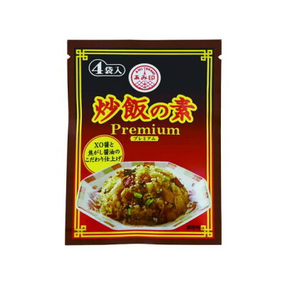 あみ印食品工業 炒飯の素プレミアム