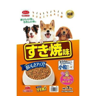 家族のごはん すき焼味(7kg)