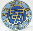 星果庵 SHIO 塩の金平糖 35g こんぺいとう コンフェイト