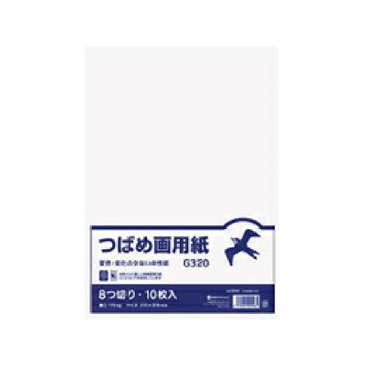 オキナ 再生エコ画用紙 八つ切り