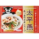 イケダ食品 太平燕 レトルト 箱入り 600g