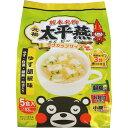 イケダ食品 太平燕 ゆず胡椒味 5食