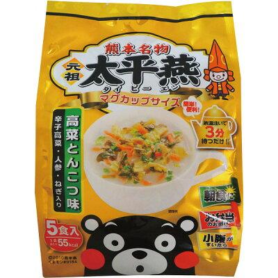 イケダ食品 太平燕 高菜とんこつ味 5食