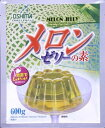 大島食品工業 メロンゼリーの素 600g