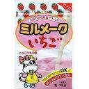 大島食品工業 ミルメーク いちご 70g