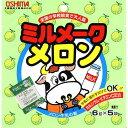 大島食品工業 ミルメーク メロン 6gX5袋