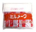 大島食品 ミルメークコーヒー 8gX40個