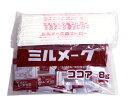 大島食品工業 ミルメーク ココア 8gX40袋