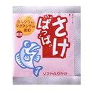 大島食品 さけぱっぱ 3.3X20
