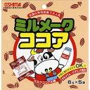 大島食品工業 ミルメークココア 6gX5