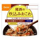 尾西食品 アルファ米 炊込みおこわ 1食分 SE 100g